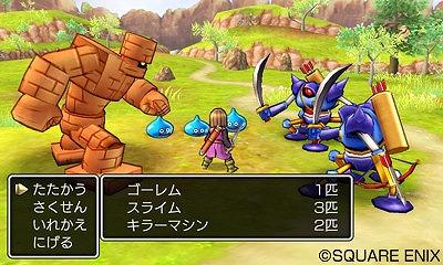 「ドラクエ11 3DS」の画像検索結果