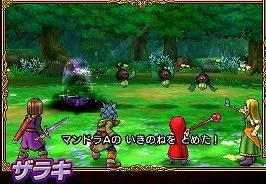ドラクエ11で新登場のモンスター:マンドラとの戦闘画面
