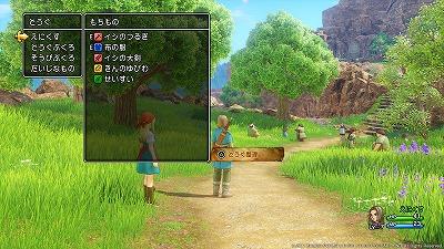 ドラクエ1・ドラクエ2の昔の復活の呪文でゲームをスタート