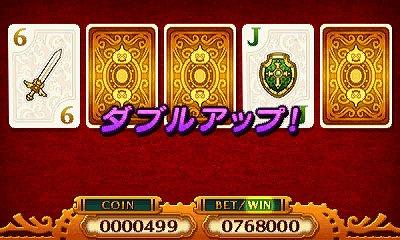 ドラクエ11 カジノポーカーのダブルアップ