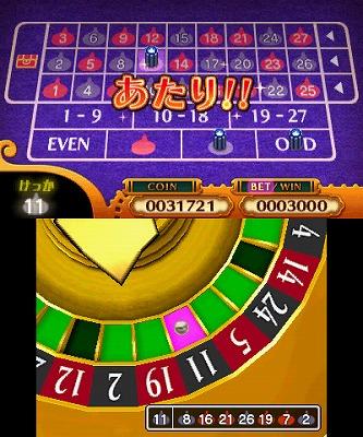 ドラクエ11のカジノ ルーレット