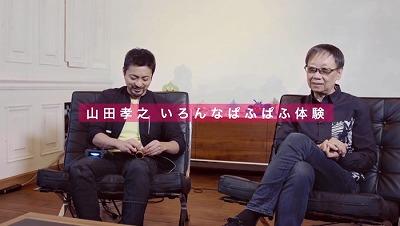 ドラクエ11山田さんがいろんなぱふぱふを体験