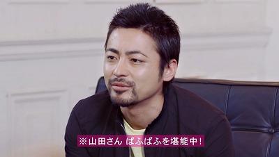 ドラクエ11山田さんがぱふぱふを堪能しています