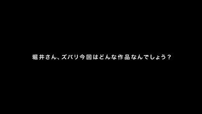ドラクエ11堀井さん、ズバリ今回はどんな作品なんでしょうか?