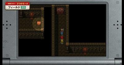 2Dモードでは壁の向こうの宝箱も見えてしまいます