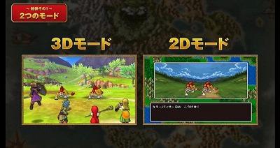 キラーパンサ―2匹との戦闘シーン。同じ戦闘画面も3Dと2Dはこんなに違います