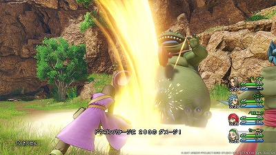 全身全霊斬りは敵1匹にかなり大きなダメージを与える主人公の両手剣特技