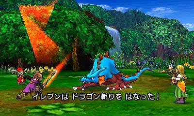 主人公のドラゴン斬りはドラゴン系の敵に大ダメージを与える